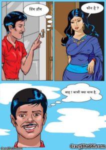Savita Bhabhi Comics
